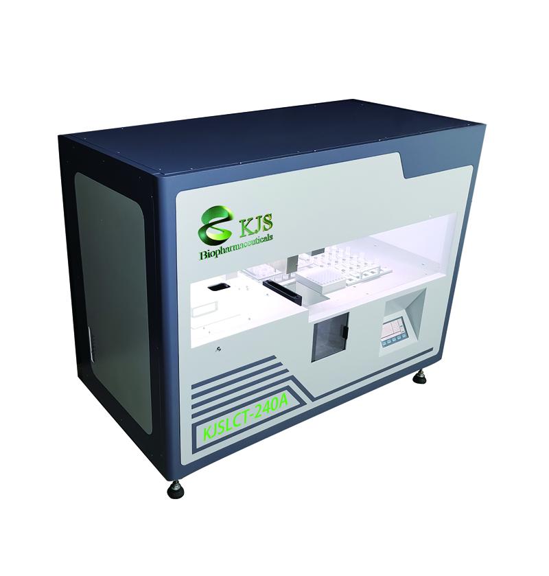 全自動沉降式液基制片酶標特染一體機